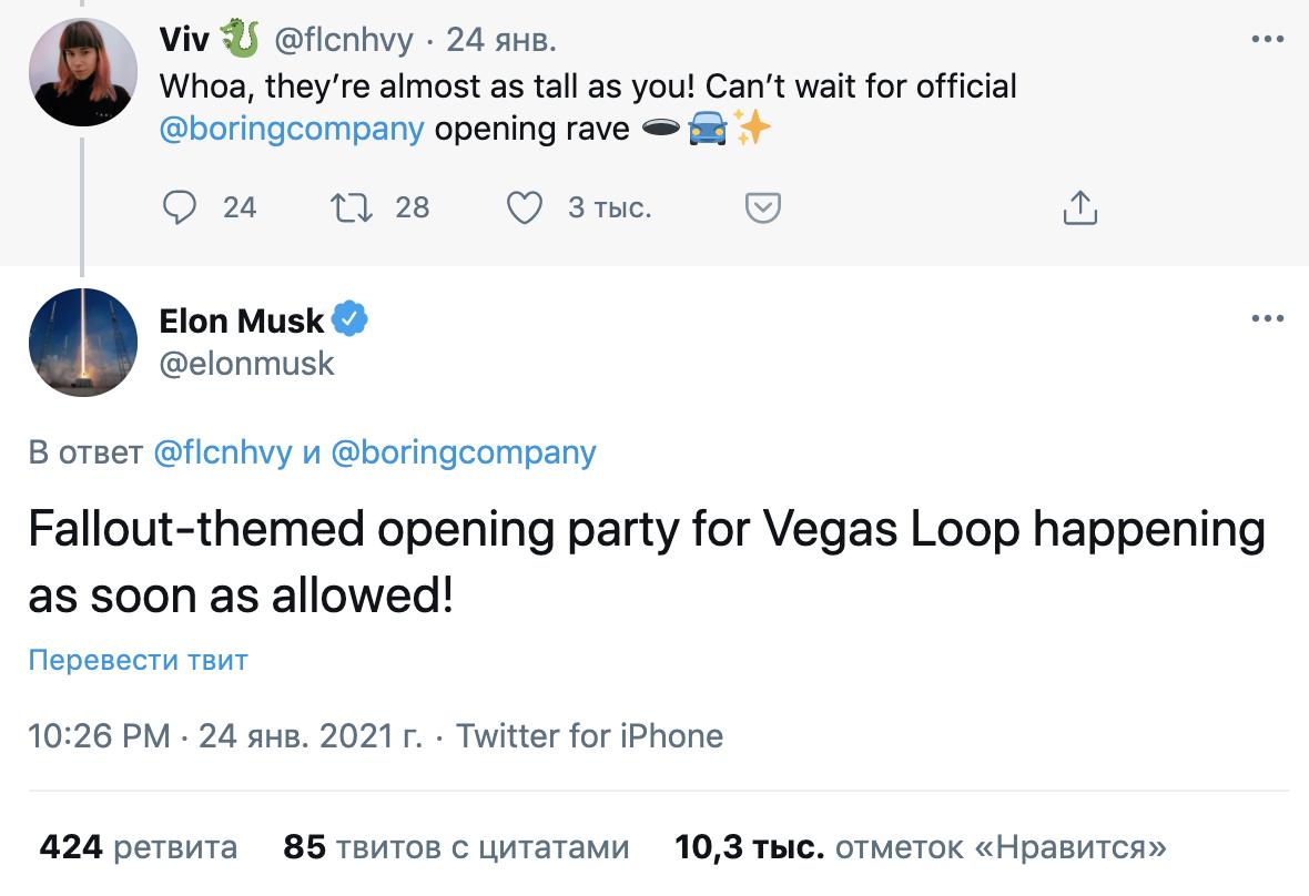 Источник: Twitter