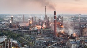 Суд начал производство о банкротстве корпорации Индустриальный со…