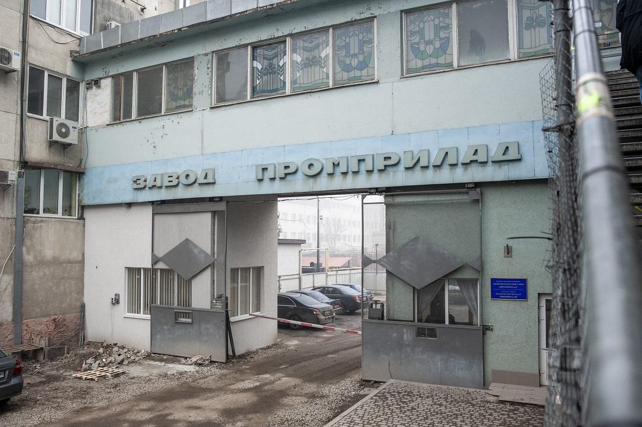 Прохідна заводу до реконструкції. (Фото: пресслужба Промприлад.Реновація)