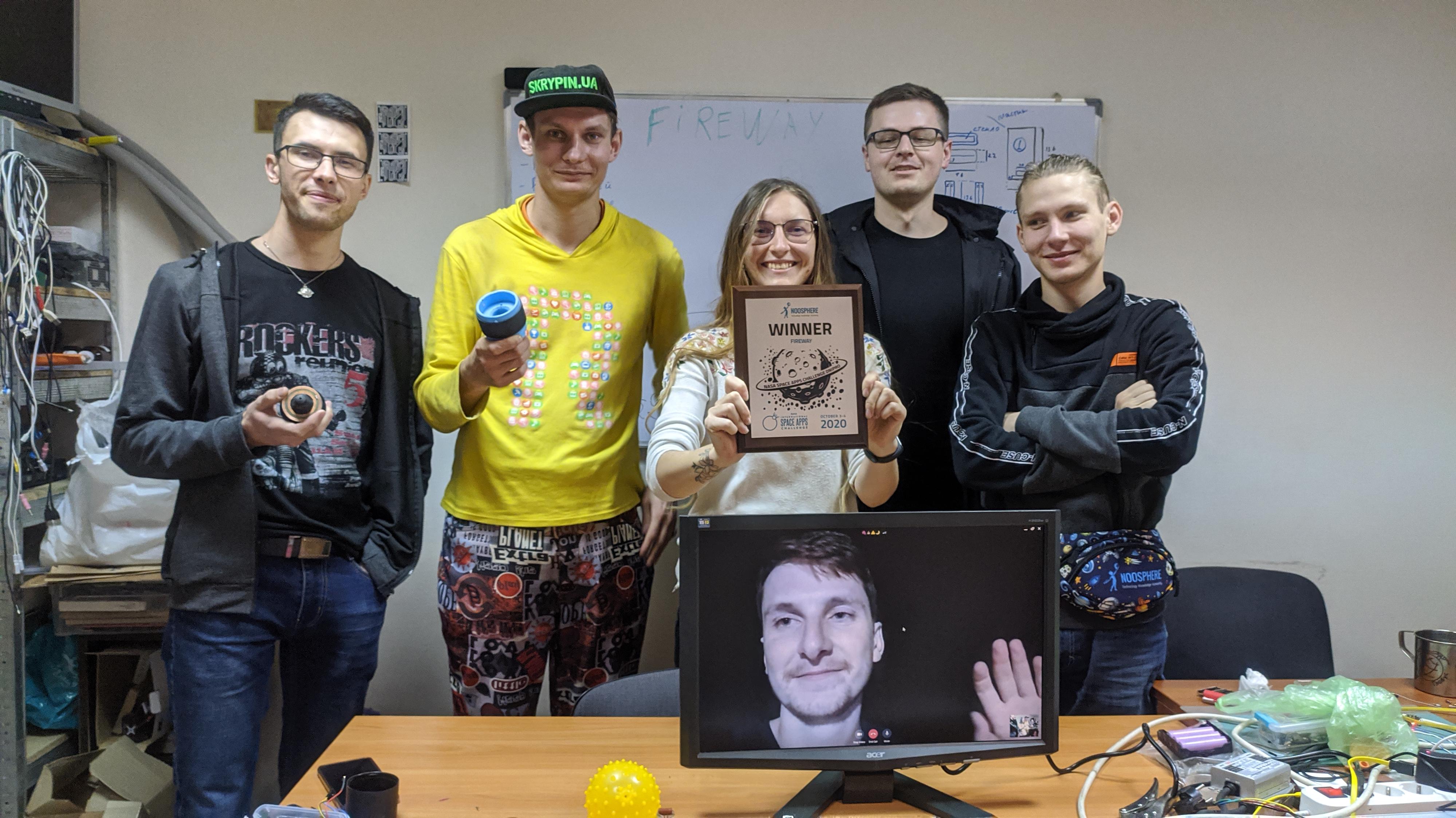 Команда FireWay / Фото: gorod.dp.ua