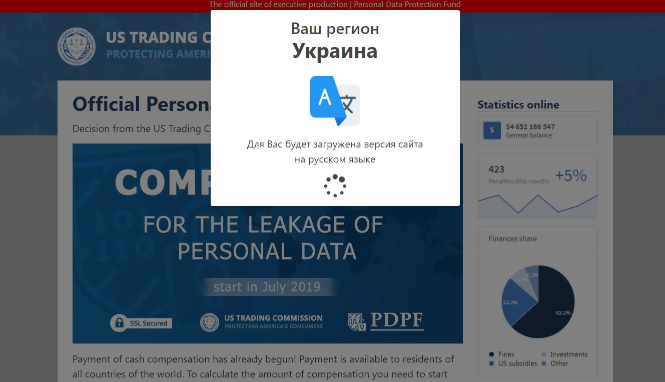 Сайт для украинцев