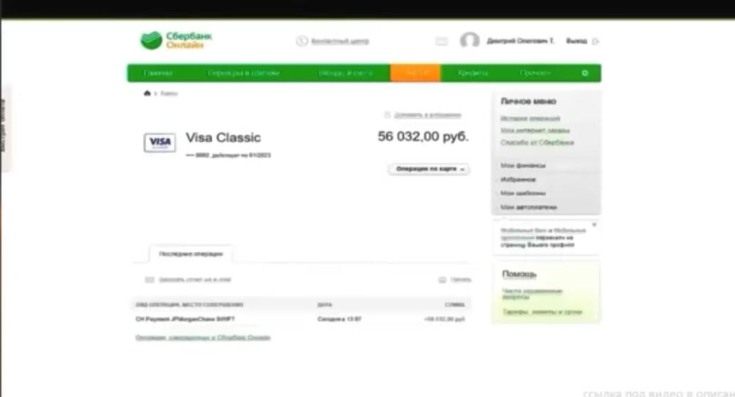Видеоинструкция для украинцев о получении