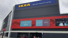 IKEA открыла магазин в Киеве — новости Украины, FMCG