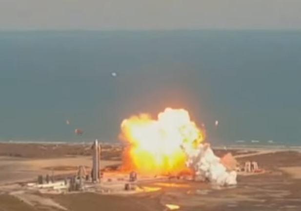 Скриншот из видеозаписи