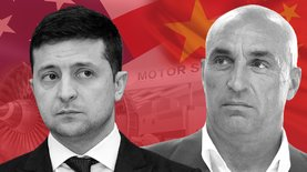 6 главных вопросов о Мотор Сич, или Как Украина дошла до национализации. Статья от 3.02
