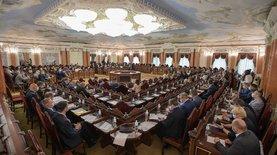 Тедис Украина избавилась от 3,4 млрд грн штрафа АМКУ. Решение Вер…