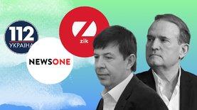 Соратник Медведчука Тарас Козак купил каналы 112 и NewsOne за 103…