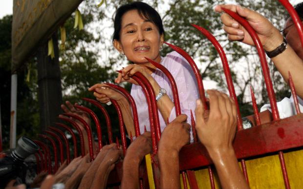 Госсоветник Аун Сан Су Чжи
