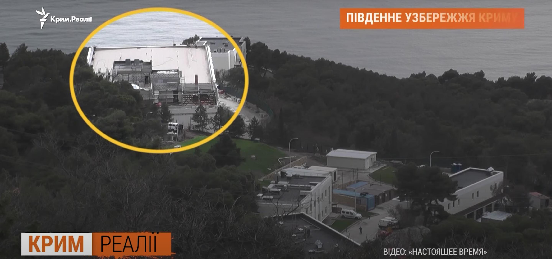 Путін захопив українські держдачі в Криму і побудував там собі чергову резиденцію: відео