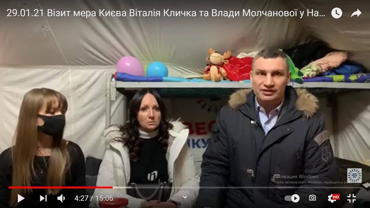 Встреча Виталия Кличко и Владиславы Молчановой с инвесторами недостроенных ЖК Аркады, фото: скриншот LIGA.net из Youtube-видео