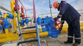 НКРЭКУ аннулировала лицензию газораспределительную компанию Донец…