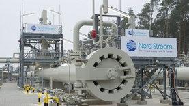 США настаивает, что проект газопровода Nord Stream 2 угрожает эне…