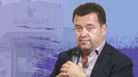 Олег Калашников, совладелец клиники Добробут. Если бы ковида не б…