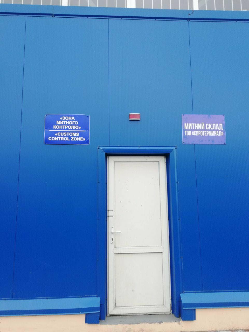 """Компания """"Евротерминал"""" открыла первый таможенный склад на территории Одесского порта"""