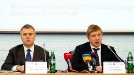 Набсовет Нафтогаза ответил на предложение Кабмина работать до изб…