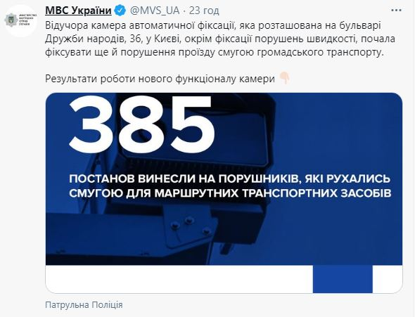 """Камера автофиксации нарушений ПДД с новой функцией за день """"собрала"""" 400 штрафов"""