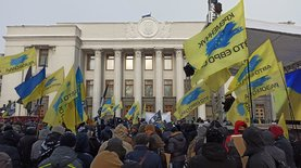 Авто Евро Сила собрала митинг под Верховной Радой — новости Украи…