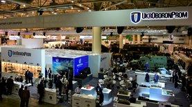 Укроборонпром передал 17 предприятий в Фонд госимущества — новост…