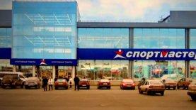 Спортмастер в Украине продолжает работать в правовом поле — новос…