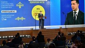 Зеленский пообещал украинцам амбициозные инфраструктурные проекты…