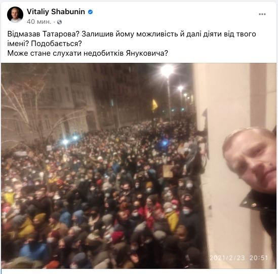 Акції на підтримку Стерненка. У Києві зіткнення з поліцією: трансляція