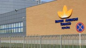 Штраф на 80 млн. Табачная компания выиграла дело у АМКУ в Верховн…