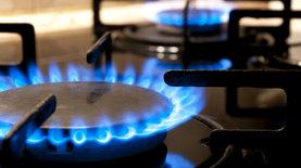 Газ подорожает для пользователей тарифа Месячный — новости Украин…