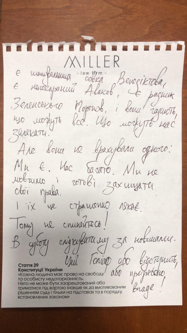 Стерненко обратился к Зеленскому из СИЗО – письмо