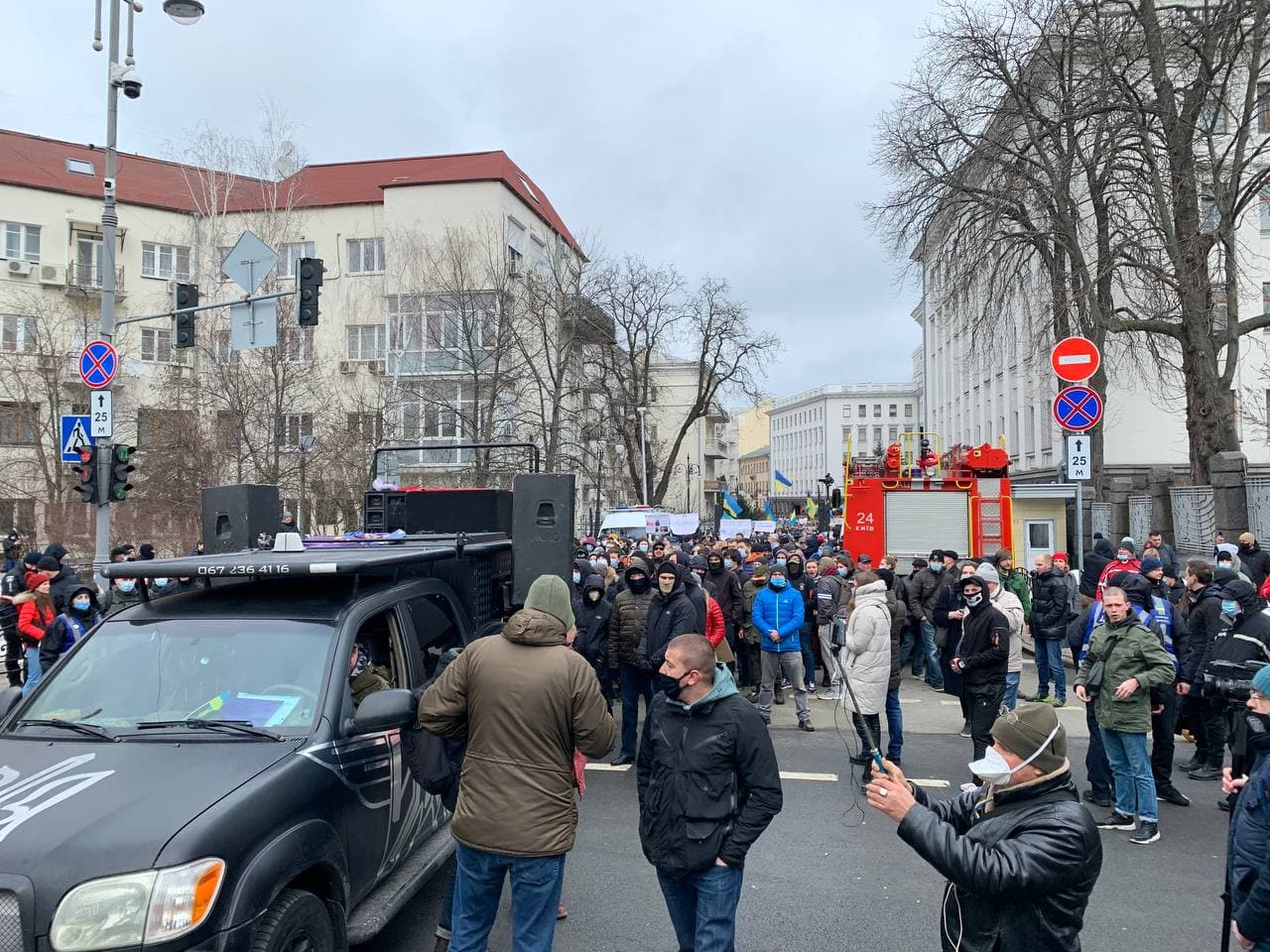 Приговор Стерненко. В центре Киева прошла акция протеста – трансляция, фоторепортаж