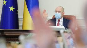Кабмин создал Бюро экономической безопасности — новости Украины,