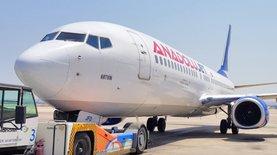 Лоукост подразделение Turkish Airlines – AnadoluJet – открывает р…
