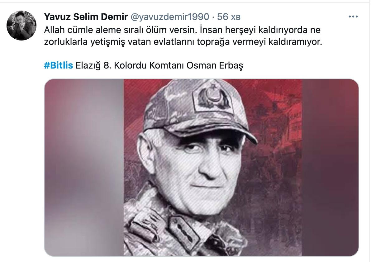 У Туреччині розбився військовий вертоліт: дев'ять загиблих, серед них генерал – відео