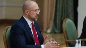 Кабмин переизбрал пять членов набсовета НАК «Нафтогаз Украины» ещ…