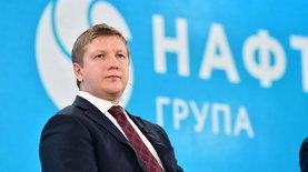 Коболев рассказал о сложностях в переговорах с Коломойским о разд…