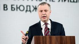 Кабмин утвердил финансовый план Нафтогаза на 2021 год — новости У…