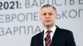 Юрий Витренко написал заявление об уходе с поста и.о. министра эн…