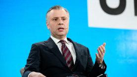 Глава Нафтогаза рассказал о задачах от президента и премьер-минис…