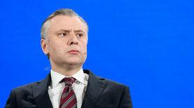 Витренко запретил правлению Нафтогаза давать комментарии после их…