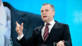 Нафтогаз против Газпрома. Украина планирует добиться транзита газ…
