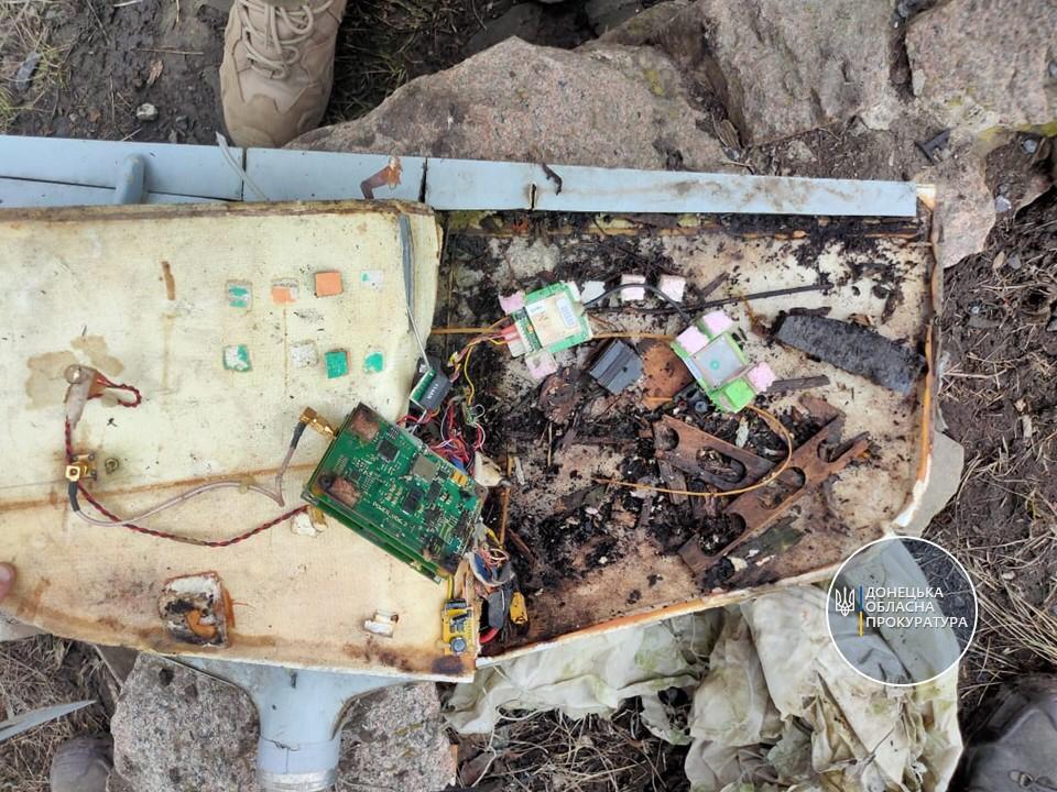 В Донецкой области обнаружен разведывательный беспилотник российского производства: фото