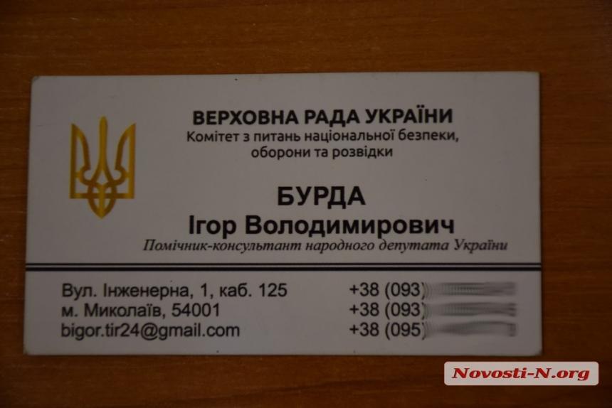 """В Николаеве чиновник пытался скрыться от полиции, а потом предложил """"порешать"""" – глава ОГА"""