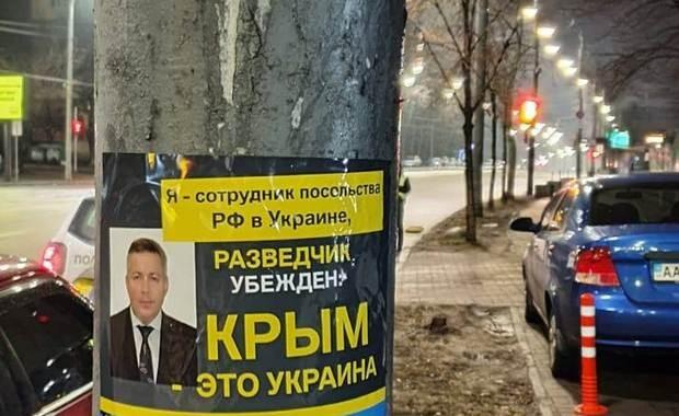 Фото: t.me/Tsaplienko