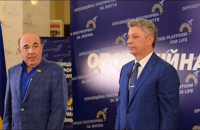Вадим Рабинович и Юрий Бойко (фото – пресс-служба ОПЗЖ)