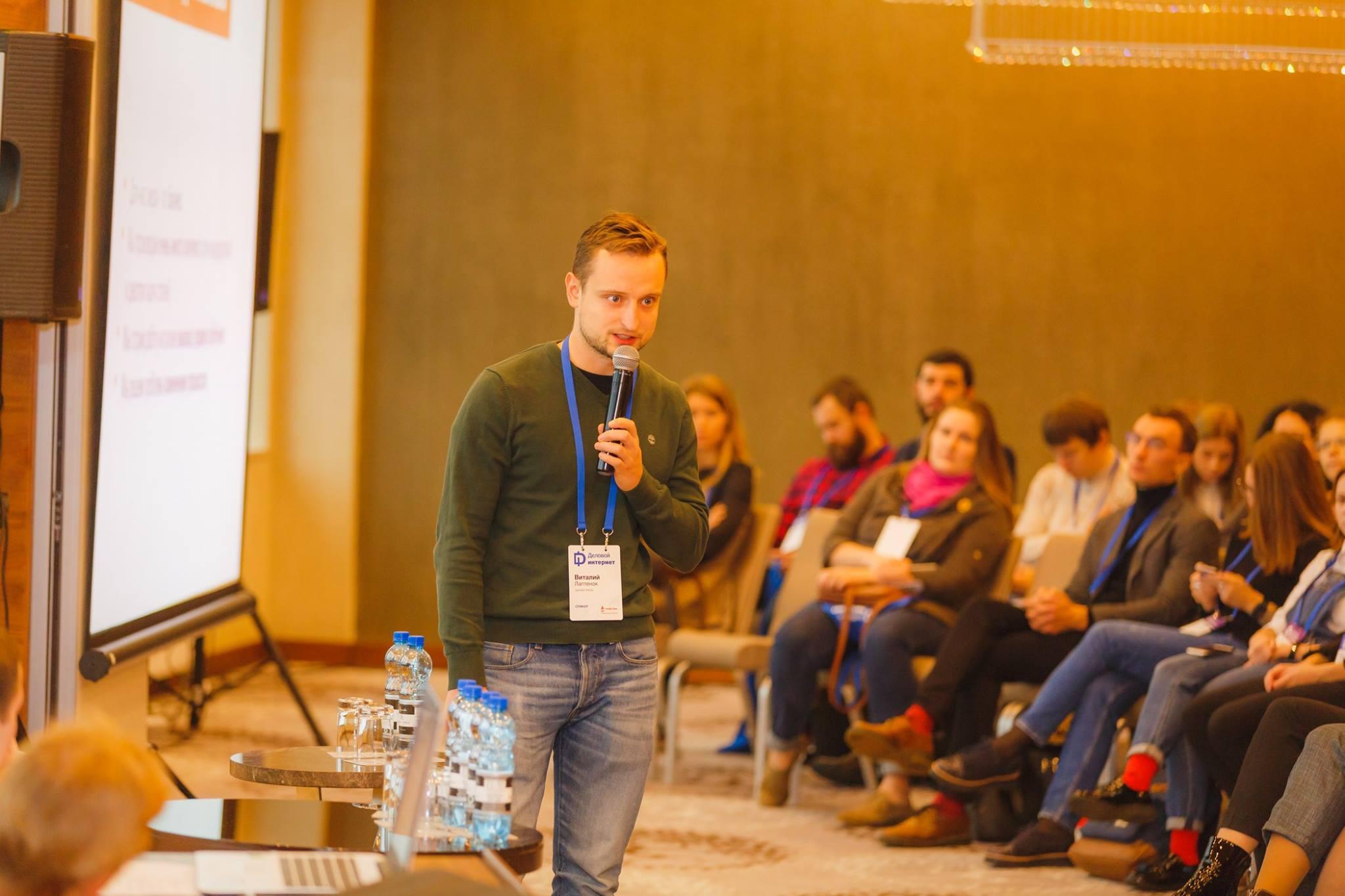 Виталий Лаптенок, управляющий партнер Genesis Investments (Фото: пресс-служба Genesis Investments)
