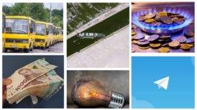 ТОП-10 деловых новостей: Суэцкий канал, тарифы на газ и э/э, помо…