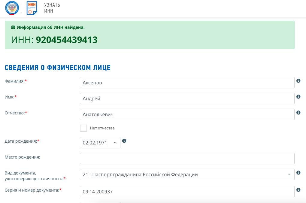 Скриншот – LIGA.net