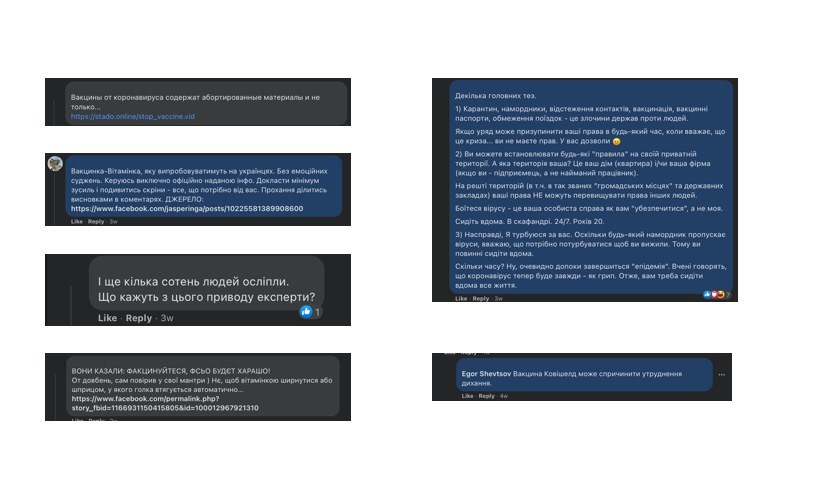 Боты против ЛОМов. Сколько тысяч ботов топит против вакцинации в украинском Facebook