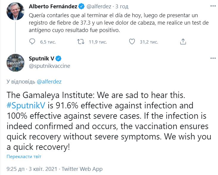 Привитый Sputnik V президент Аргентины получил позитивный тест на COVID-19. В РФ опечалены