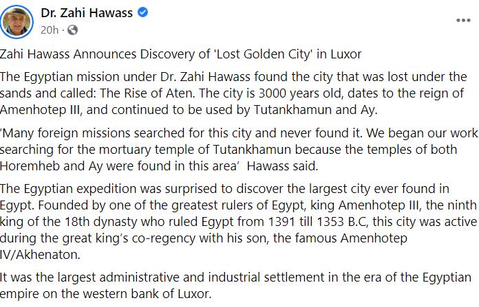 """Археологи нашли в Египте крупнейший """"золотой"""" город: ему около 3000 лет – фото"""