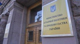 Почему Минагро и Роман Лещенко в Украине до сих пор не работают. …